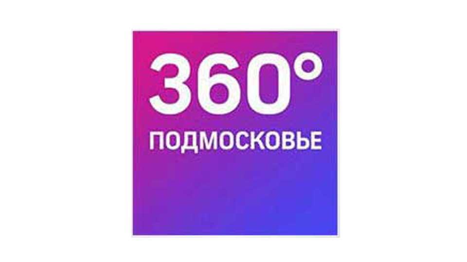 ТК Подмосковье.jpg